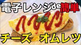 低糖質サンドイッチ